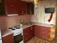 Сдается посуточно 1-комнатная квартира в Челябинске. 42 м кв. улица 40-летия Победы, 18