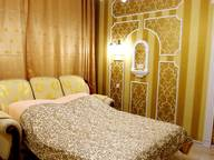 Сдается посуточно 1-комнатная квартира в Ялте. 32 м кв. улица Васильева, 9