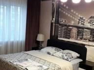 Сдается посуточно 1-комнатная квартира в Норильске. 35 м кв. Талнахская, 57