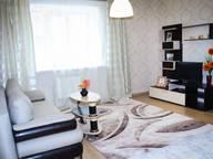 Сдается посуточно 1-комнатная квартира в Ульяновске. 45 м кв. ул.Островск.20/Федерации.63-УАИГА
