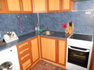 Сдается посуточно 1-комнатная квартира в Петропавловске-Камчатском. 30 м кв. улица Виталия Кручины, 10