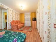 Сдается посуточно 2-комнатная квартира в Челябинске. 49 м кв. улица Клары Цеткин, 30
