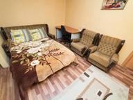 Сдается посуточно 2-комнатная квартира в Челябинске. 47 м кв. улица Курчатова, 16