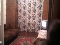 Сдается посуточно 1-комнатная квартира в Вологде. 25 м кв. ул. Мохова, 41