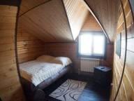 Сдается посуточно комната в Красноярске. 0 м кв. проспект Металлургов, 2г