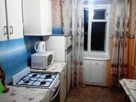 Сдается посуточно 2-комнатная квартира в Ухте. 0 м кв. проспект Космонавтов 19