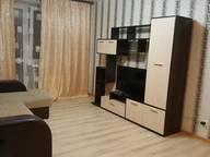 Сдается посуточно 1-комнатная квартира в Смоленске. 45 м кв. Краснинское ш. д.16