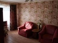 Сдается посуточно 1-комнатная квартира в Великом Новгороде. 32 м кв. Воскресенский бульвар, 6