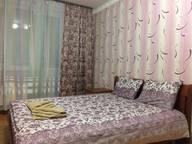 Сдается посуточно 1-комнатная квартира в Москве. 38 м кв. бульвар Адмирала Ушакова, 8