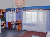 Сдается посуточно 2-комнатная квартира в Новокузнецке. 47 м кв. улица Циолковского, 57