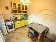Сдается посуточно 2-комнатная квартира в Риге. 0 м кв. Palasta iela, 9