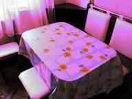 Сдается посуточно 1-комнатная квартира в Ярославле. 30 м кв. проспект Дзержинского, 37