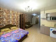 Сдается посуточно 1-комнатная квартира во Владивостоке. 42 м кв. улица Пологая, 50