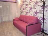 Сдается посуточно 2-комнатная квартира в Шерегеше. 0 м кв. улица Гагарина дом.12