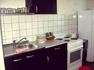 Сдается посуточно 3-комнатная квартира в Кировске. 52 м кв. Олимпийская улица, 81