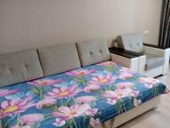 Сдается посуточно 1-комнатная квартира в Красноярске. 30 м кв. улица Водопьянова, 5