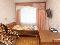 Сдается посуточно 1-комнатная квартира в Санкт-Петербурге. 39 м кв. улица Черняховского 67