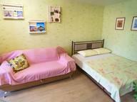 Сдается посуточно 1-комнатная квартира в Перми. 33 м кв. улица Ленина, 47