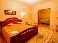 Сдается посуточно 3-комнатная квартира в Иркутске. 80 м кв. Ямская улица, 17