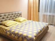 Сдается посуточно 1-комнатная квартира в Энгельсе. 0 м кв. Кондакова 48б