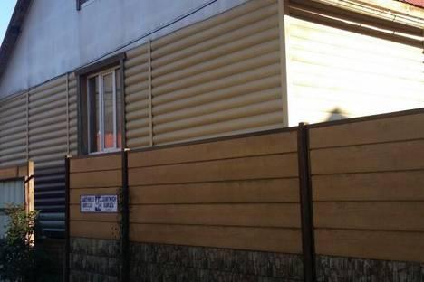Сдается коттедж посуточнов Сочи, улица Защитников Кавказа, 19А.