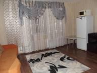 Сдается посуточно 1-комнатная квартира в Челябинске. 0 м кв. улица Молодогвардейцев, 61