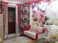 Сдается посуточно 1-комнатная квартира в Энгельсе. 41 м кв. улица Пролетарская, 1