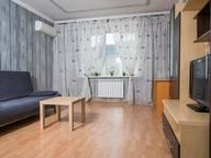 Сдается посуточно 2-комнатная квартира в Казани. 71 м кв. Чистопольская улица, 70