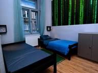 Сдается посуточно комната в Будапеште. 0 м кв. Csengery Street 84