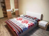 Сдается посуточно 1-комнатная квартира в Белгороде. 36 м кв. бульвар Юности 21/1