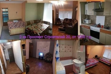 Сдается 2-комнатная квартира посуточно в Энгельсе, Строителей проспект, 20.