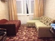 Сдается посуточно 2-комнатная квартира в Ростове-на-Дону. 0 м кв. улица Зорге 39/1