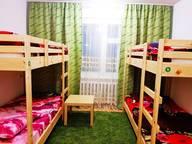 Сдается посуточно 1-комнатная квартира в Курске. 0 м кв. Студенческая улица, 12