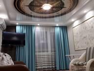 Сдается посуточно 1-комнатная квартира в Волжском. 0 м кв. улица Мира, 54