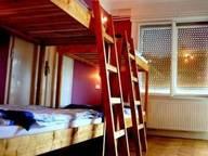 Сдается посуточно комната в Будапеште. 0 м кв. Fiumei út 10