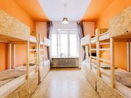Сдается посуточно 1-комнатная квартира в Будапеште. 0 м кв. Balassi Bálint Street 27