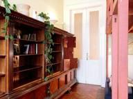Сдается посуточно комната в Будапеште. 0 м кв. Kazinczy Street 24-26