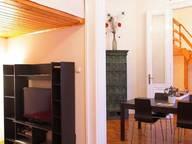 Сдается посуточно 1-комнатная квартира в Будапеште. 0 м кв. Belgrad rakpart 27