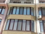 Сдается посуточно коттедж в Кореизе. 120 м кв. Крым Мисхор,ул.Южная,66а