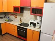 Сдается посуточно 1-комнатная квартира в Кирове. 40 м кв. улица Володарского 132/1