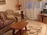 Сдается посуточно 2-комнатная квартира в Краматорске. 0 м кв. улица Днепровская д. 3