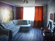 Сдается посуточно 3-комнатная квартира в Бийске. 0 м кв. переулок Гастелло 6/1