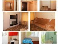 Сдается посуточно 1-комнатная квартира в Рыбинске. 32 м кв. улица 9 Мая 18