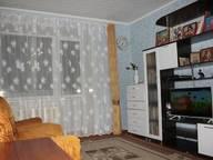 Сдается посуточно 2-комнатная квартира в Великом Устюге. 0 м кв. д. Бобровниково, ул. Лесная, 38