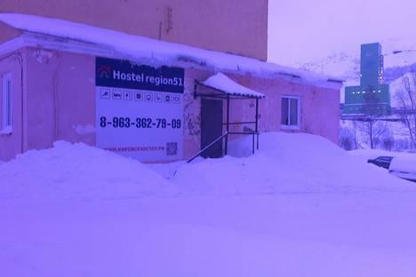 Сдается комната посуточно в Кировске, улица Кирова, 11.