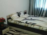 Сдается посуточно 1-комнатная квартира в Краснодаре. 40 м кв. улица Восточно-Кругликовская, 28