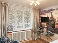 Сдается посуточно 1-комнатная квартира в Санкт-Петербурге. 14 м кв. улица Нахимова 2/30