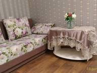 Сдается посуточно 1-комнатная квартира в Симферополе. 30 м кв. улица Гагарина 38