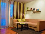 Сдается посуточно 1-комнатная квартира в Петрозаводске. 26 м кв. проспект Ленина, 37