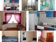 Сдается посуточно 1-комнатная квартира в Рыбинске. 32 м кв. улица Моторостроителей 16